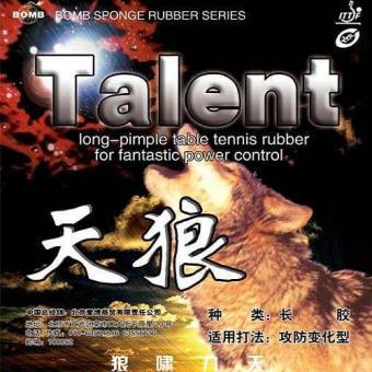 Bomb Talent