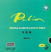 Palio WP 1013 schwarz | 1,5 mm