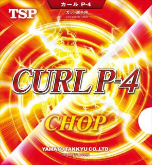 TSP Curl P4 rot | 1,0mm