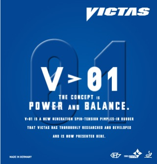 Victas V>01 rot | 2,0 mm
